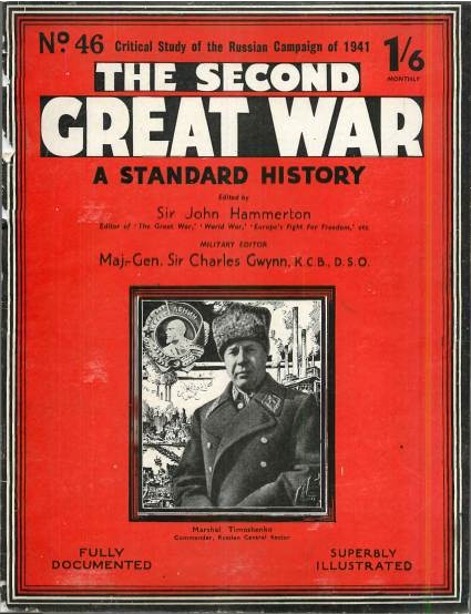 View individual pages of 'The Second Great War No. 46'